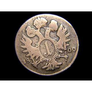 1800年神聖羅馬帝國奧地利皇家雙頭鷹國徽1蓋沙銅幣(奧皇法蘭士二世像)