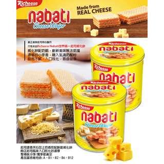 Richeese  麗芝士納寶帝奶酪起司威化餅乾 350g nabati Cheese Wafer 350g