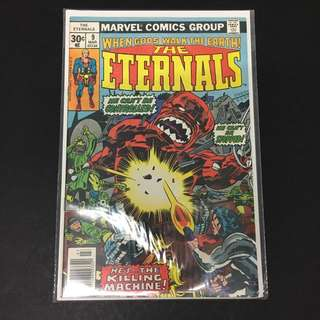 The Eternals 9 Marvel Comics Book Avengers Movie