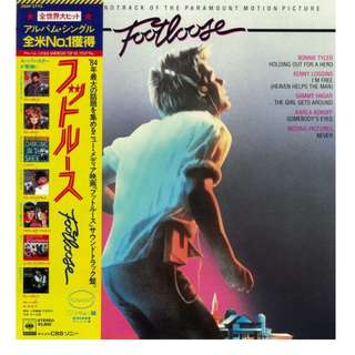 Vinyl LP Record Various – Footloose Original Motion Picture Soundtrack OST Label: CBS/Sony – 28AP 2770 Japan Pressing with rarer red lettering and artists' photos OBI