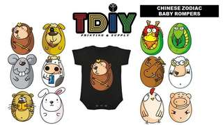 Chinese Zodiac Baby Rompers