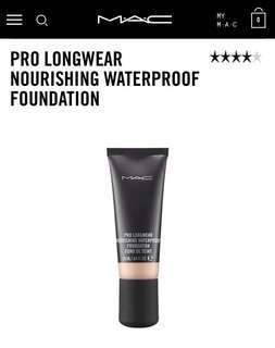Authentic MAC ProLong Wear Waterproof Foundation