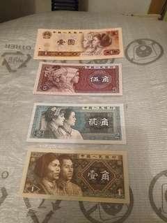 全新第四套人民幣包括1元、5角、2角、1角