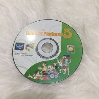 Educational Cd