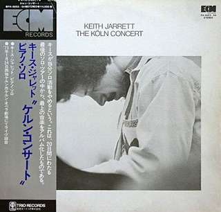 Keith Jarret - The Koln Concert Vinyl (Japan 1975)