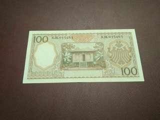 100 Rupiah Seri Pekerja Tangan -1964