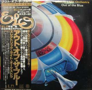 Electric Light Orchestra - Out of the Blue Vinyl (Jap 1977 King Records)