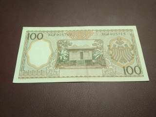 100 Rupiah 1964 Replacement Note