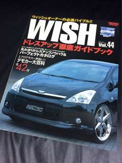 Toyota Wish Tuning Book