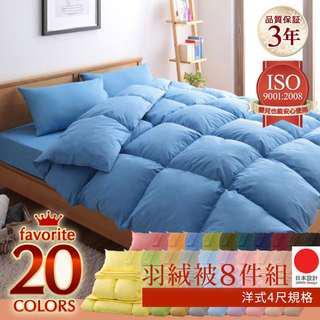 日本洋式床包床單8件組-單人(含枕頭/枕套/床包/床單/羽絨被/涼被/薄墊)-薰衣草紫