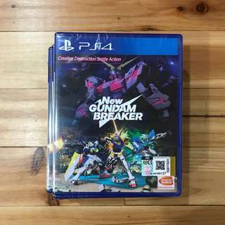 PS4 New Gundam Breaker