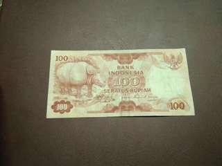 100 Rupiah -Emisi 1977