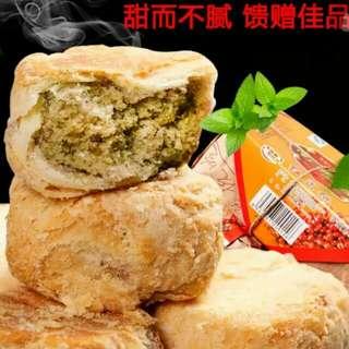 綠林酥 貢品餅食 老字號 禮包嚐食價💝 中國老字號 宮廷點心糕餅 百年老店 貢品食品