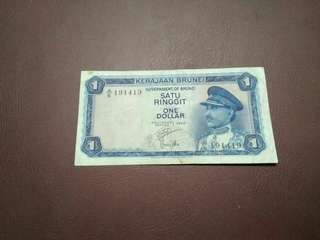 1 Dollar Brunei First Prefix A/1 (1967)
