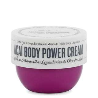 ❄️ Sol De Janeiro ❄️ Acai Body Power Cream