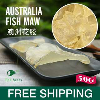 🚚 Australia Fish Maw { 澳洲花胶 } 50G Promo ~~~ ◆ Rich Collagen◆