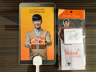 Kim Soo Hyun bundle