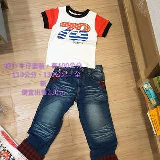 🚚 棉T+牛仔褲套裝(全新)