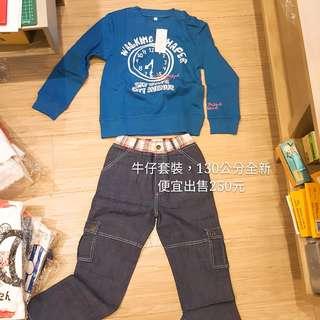 🚚 牛仔褲套裝(全新)