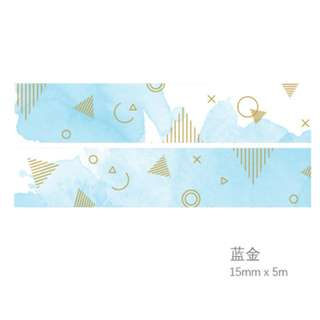 Only 1 Instock! (Mix & Match)* Twilight Gold Lines Blue Theme Washi Tape
