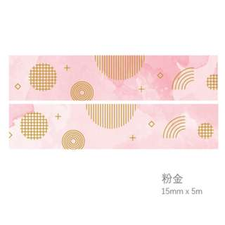 Only 1 Instock! (Mix & Match)* Twilight Gold Lines Pink Theme Washi Tape 0 No offers yet. Share!