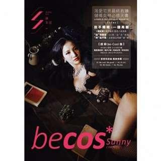 🚚 林采緹 / 2014全新寫真大碟 BeCOS[超殺Be cool版]