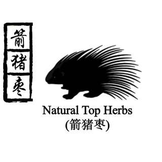 🚚 Natural Top Herbs Porcupine Dates 箭猪枣 CK