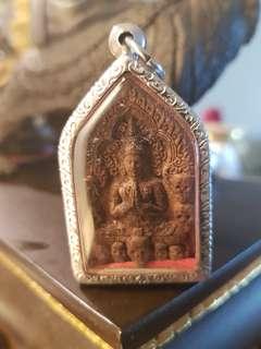 Phra Khun Paen (Archan Monak)