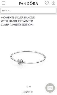 (100%New 平售 限量版)PANDORA MOMENTS SILVER BANGLE WITH HEART OF WINTER CLASP [LIMITED EDITION] 潘朶拉限量版手鈪 生日禮物 Birthday Gift🎁 首選