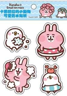 KS04911d-卡娜赫拉的小動物-可愛防水貼紙-泡湯 Stickers