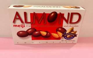 Meiji Macadamia and Meiji Almonds
