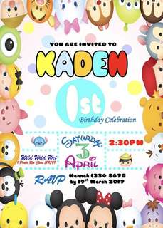 Tsum Tsum Theme Birthday Invitation eCard