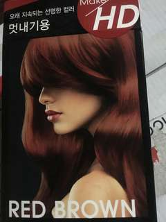 Brand new Tony Moly hair color