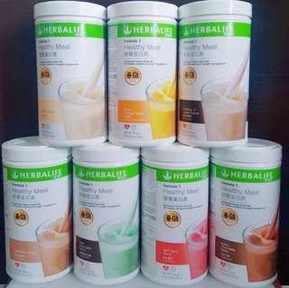 Herbalife 康寶萊營養蛋白素 (550g)