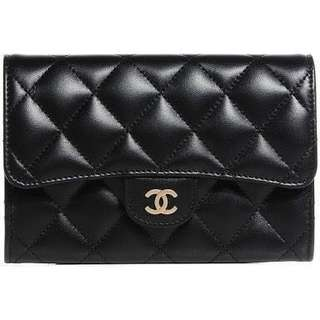 LAST PRICE! Chanel Lambskin Quilted Card Holder