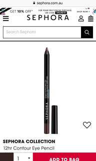 Sephora 12hr contour eye pencil in brown