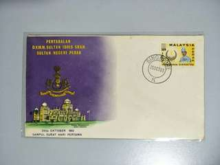 Malaysia FDC Sultan Perak W S'pore Chop
