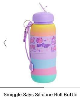 Smiggle Silicone Water Bottle - will be available end of July