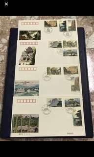 China Stamp- 1995-20 A/B FDC