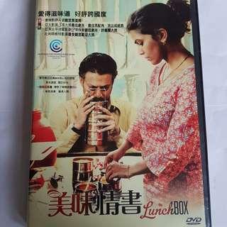 DVD Lunch Box 美味情書