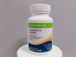 Herbalife 康寶萊深海魚油 (60粒)