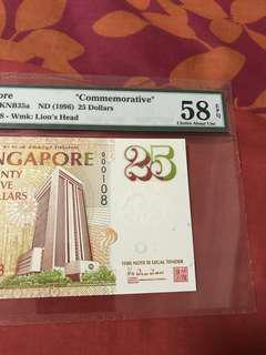 $25 commemorative banknote