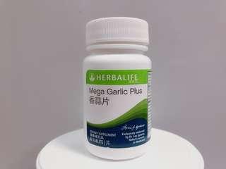 Herbalife 康寶萊香蒜片 (60粒)