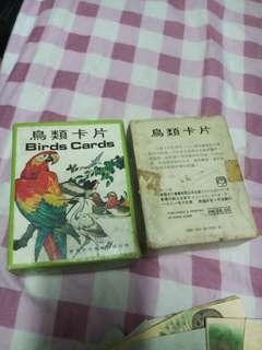 雀鳥古董咭(1981年印有37年歷史)
