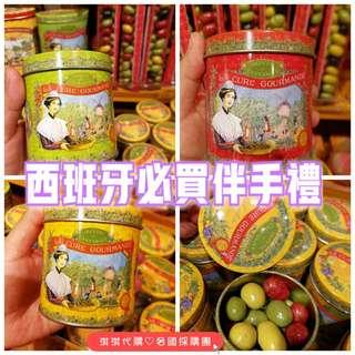 西班牙🇪🇸馬德里百年名店La cure gourmande七彩橄欖杏仁巧克力糖果罐