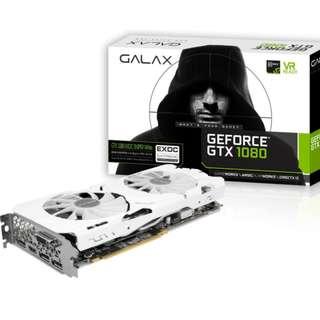 GALAX GTX1080