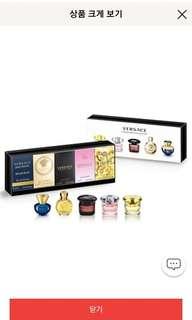versace mini perfume