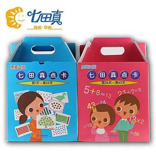 🚚 CLEARANCE SALE!!! BRAND NEW SHICHIDA INTERNATIONAL 63 DAYS MATH DOTS CARDS @ $220 ONLY!!!