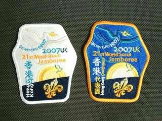 香港代表團章@世界童軍百週年大露營(英國)