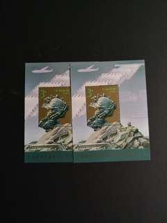 D17  万国邮政联盟成立一百二十周年 2PCS